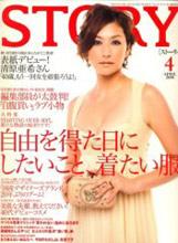 story200804.jpg