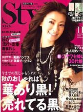 style200711.jpg