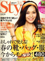 style200803.jpg
