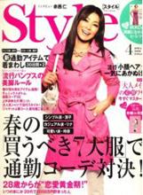 style200804.jpg
