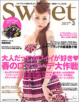 sweet200703.jpg