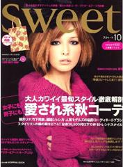sweet200710.jpg