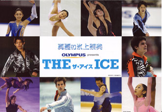 theice.jpg