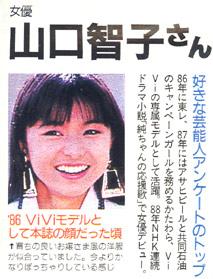 vivi199602-4.jpg