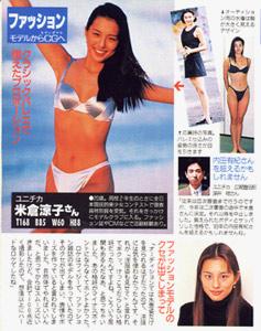 vivi199602-6.jpg
