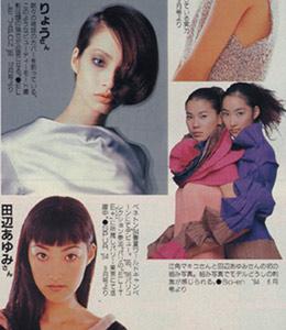vivi199602-7.jpg