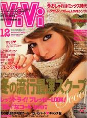 vivi200712.jpg