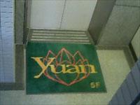 yuan3.jpg