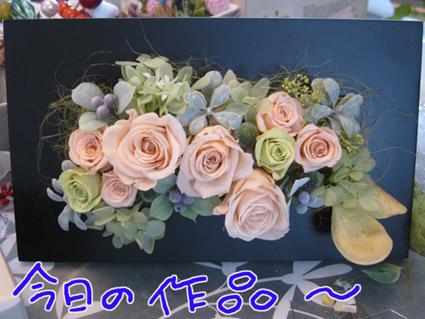 blog 09052102