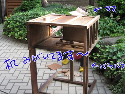 blog 09052506