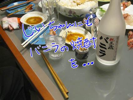blog 09062908