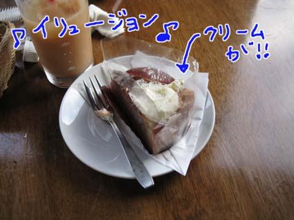 blog 09071901