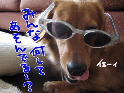 BLOG091502.jpg