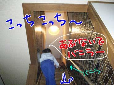 BLOG112002.jpg