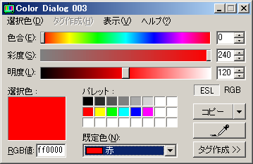 colordialog003
