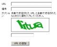 グーグルgoogleサイト登録