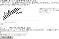 msnLiveSeachサイト登録