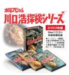 DVD-BOX.jpg