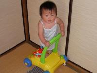 teoshi1.jpg