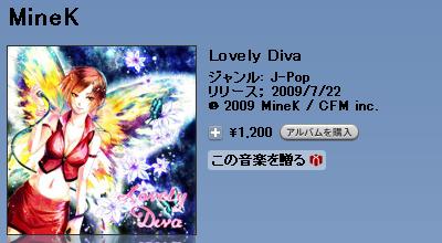 MineK - Lovely Diva