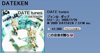 DATEKEN - DATE tunes