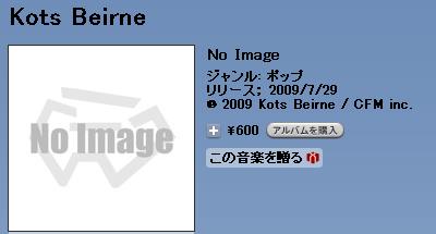 Kots Beirne - No Image