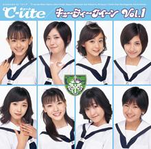 CuteJ2.jpg