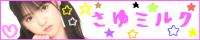 banner-4.jpg