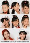c-airi1485.jpg