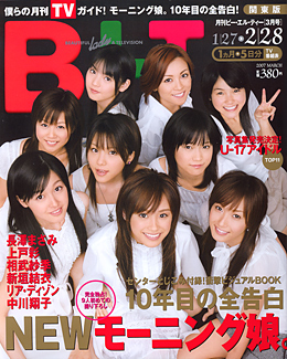 mag-cover.jpg
