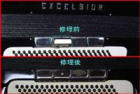 excelsior911-Bethswitch-1.jpg