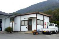 khakamairi20070227-2.jpg