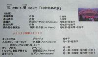 mushika20061223-4.jpg