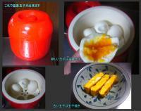温泉タマゴと玉子焼き