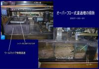rokasou-souji20070301.jpg