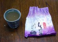 syougayu20070128b.jpg
