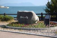 tadanoumi-20061030-1.jpg