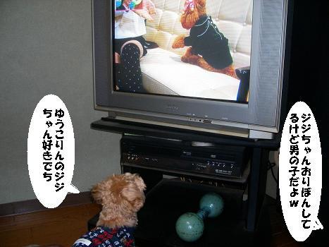 UNI_0601.jpg