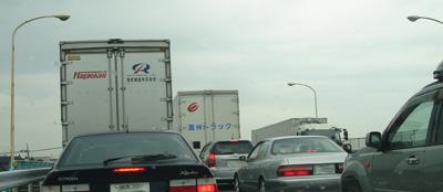 407渋滞