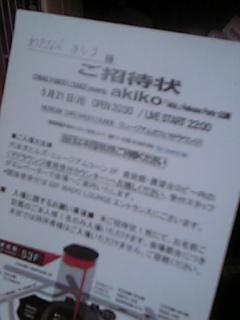 20070521223410