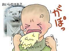 ma_lion