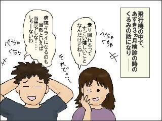 Hikouki1