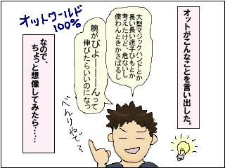Hikouki4