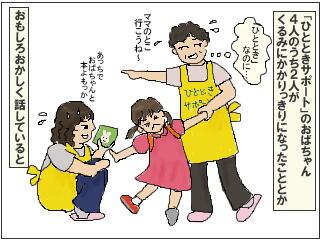 Hikouki3