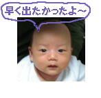 Azuki_4