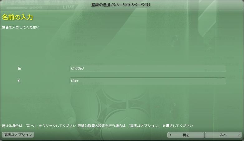 FM000748.jpg