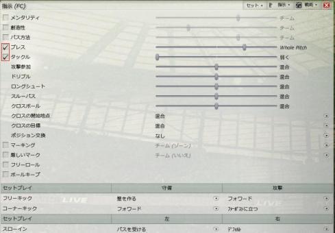 FM000964.jpg