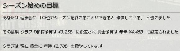 FM001487.jpg