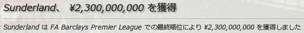 FM002036.jpg