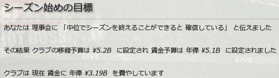 FM002056.jpg
